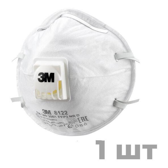 Респиратор 3M 8122, класс защиты FFP2, с клапаном выдоха (1 шт)
