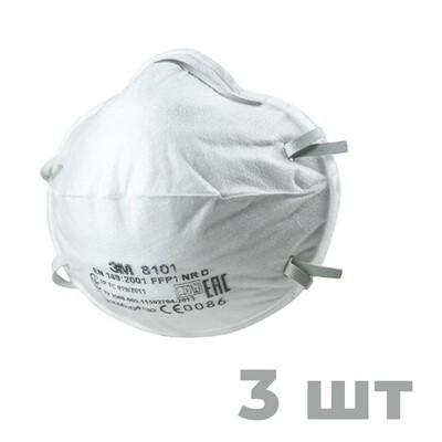 Респираторы 3М 8101, класс защиты FFP1 (3 шт)