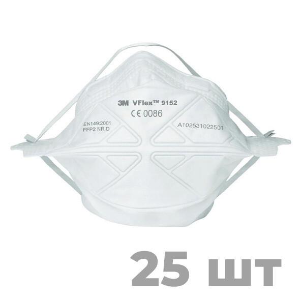 Респираторы 3М VFlex 9152R, класс защиты FFP2 (25 шт)