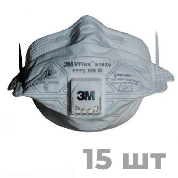 Респираторы 3М VFlex 9162V, класс защиты FFP2, с клапаном выдоха (15 шт)