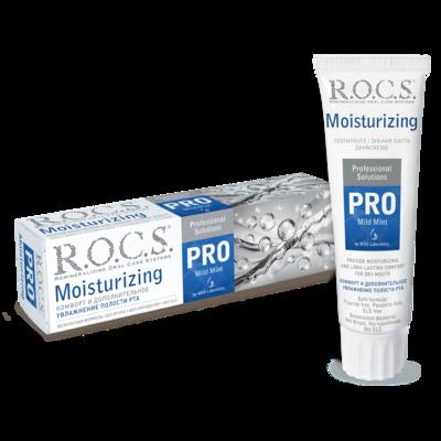 Зубная паста ROCS (РОКС) PRO Moisturizing Увлажняющая