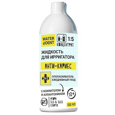 Жидкость для ирригатора/ополаскиватель WATERDENT Анти-кариес 500 мл