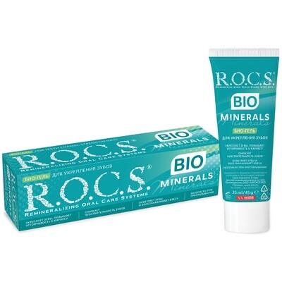 Гель для укрепления зубов РОКС R.O.C.S. Minerals BIO, 45 г.