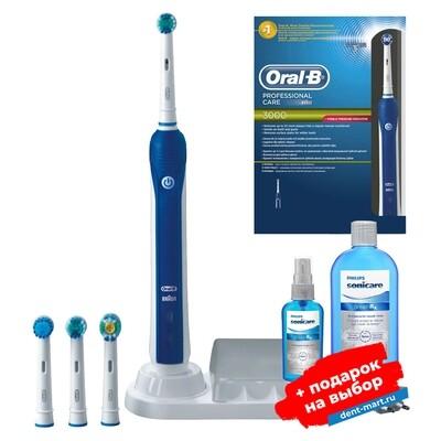 Электрическая зубная щетка Oral-B Professional Care 3000 D20 (5 насадок)