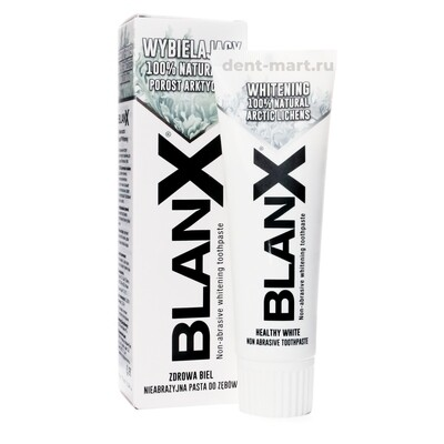 Отбеливающая зубная паста BlanX Med Whitening, 75 мл.
