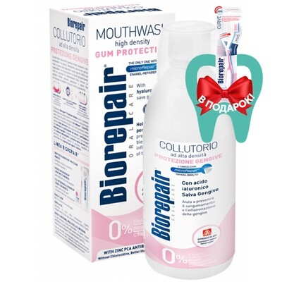 Ополаскиватель Biorepair Mouthwash Gum Protection уход за деснами, 500 мл