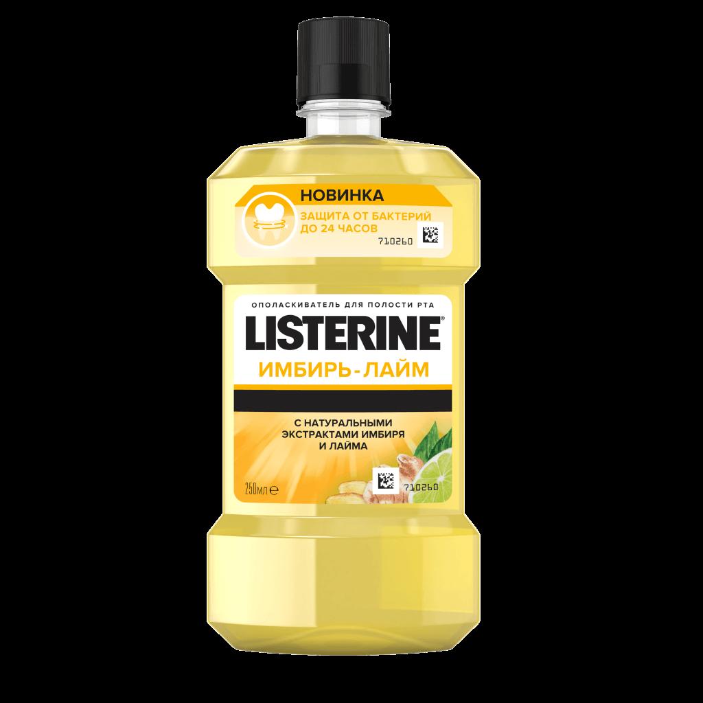Ополаскиватель Listerine (Листерин) Имбирь-лайм, 250 мл.