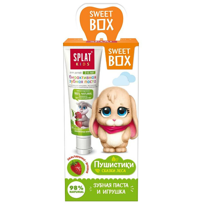 Подарочный набор Splat Sweet Box: зубная паста