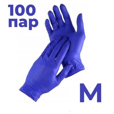 Перчатки нитриловые М (7.0, 7.5) 100 пар