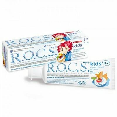 Зубная паста ROCS (РОКС) Kids Фруктовый рожок, 45 г. (3-7 лет)