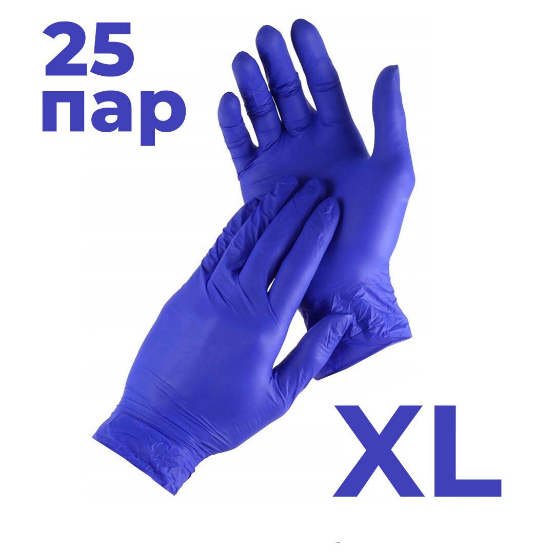 Перчатки латексные текстурированные XL (9) 25 пар
