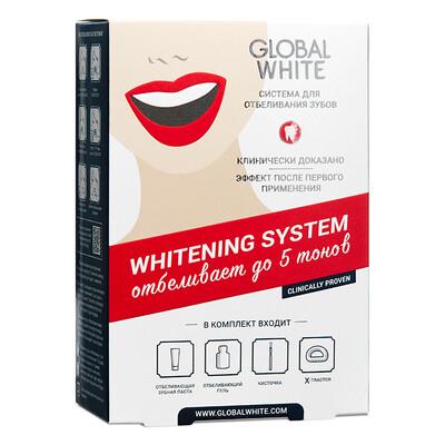 Cистема для отбеливания зубов GLOBAL WHITE