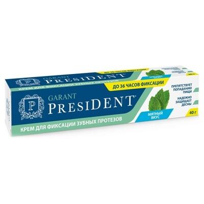 Крем для фиксации протезов PRESIDENT Garant мятный вкус, 40 гр