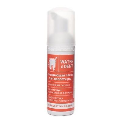 Антибактериальная пенка WATERDENT, 50 мл