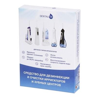 Средство для чистки ирригаторов Dentalpik 5х20 грамм