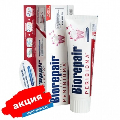 Паста Biorepair PERIBIOMA с частицами microRepairBIOMA для здоровья полости рта, 75 мл