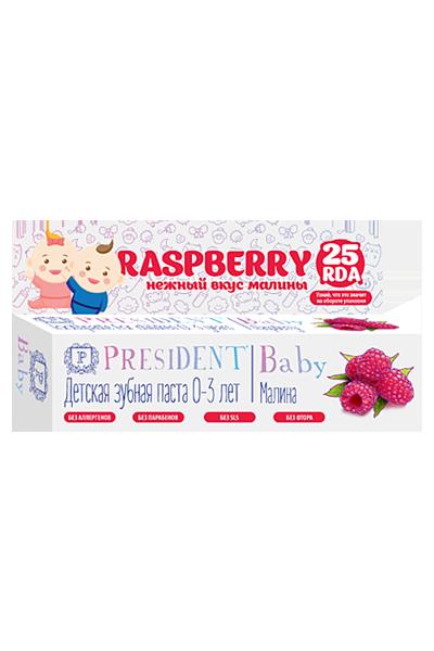 Детская зубная гель-паста PresiDENT Baby 0-3 со вкусом малины, 30 мл