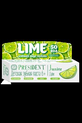 Детская зубная гель-паста PresiDENT Junior Lime 6+ лет со вкусом лайма, 50 мл