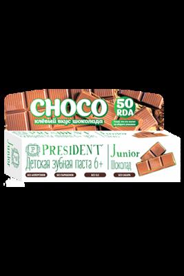 Детская зубная паста PresiDENT Junior Choco 6+ лет со вкусом шоколада, 50 мл