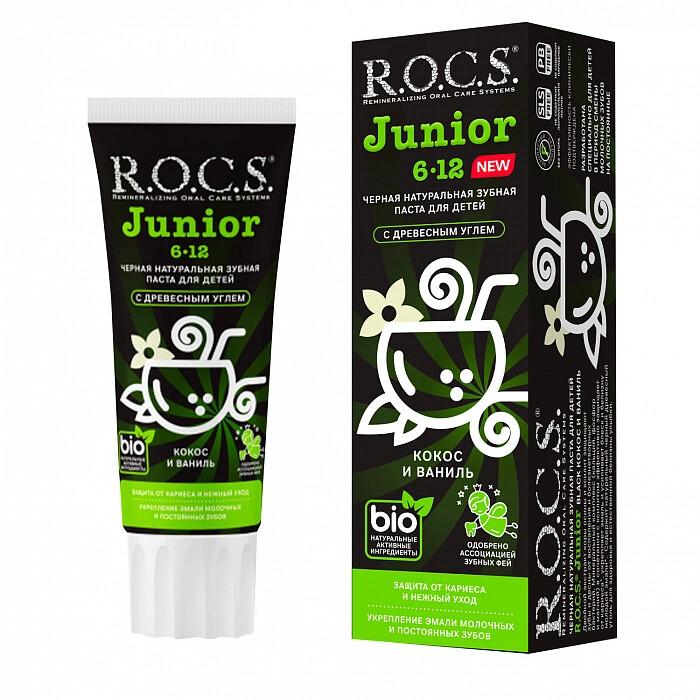 Зубная паста ROCS (РОКС) Junior BLACK Кокос и Ваниль (6-12 лет)