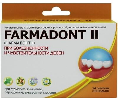 Коллагеновые пластины для десен Farmadont II, № 24