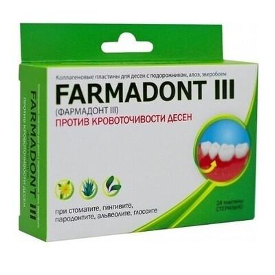 Коллагеновые пластины для десен Farmadont III, № 24
