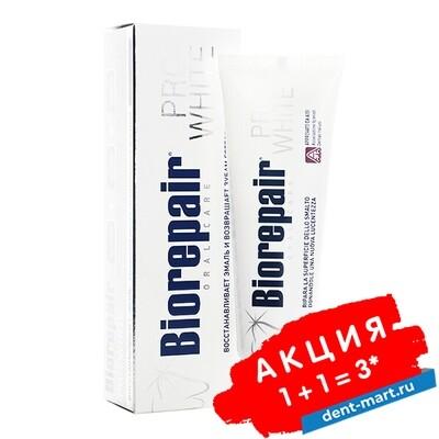 Зубная паста Biorepair ProWhite Сохраняющая белизну, 75 мл