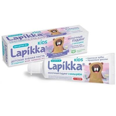Зубная паста Lapikka Kids Молочный пудинг с кальцием, 45 г (с 3 лет)