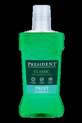 Ополаскиватель для полости рта PresiDENT PROFI Classic, 250 мл