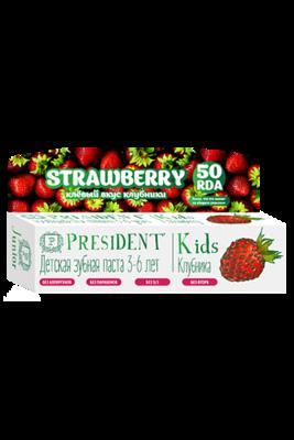 Детская зубная гель-паста PresiDENT Kids Strawberry 3-6 со вкусом клубники, 50 мл