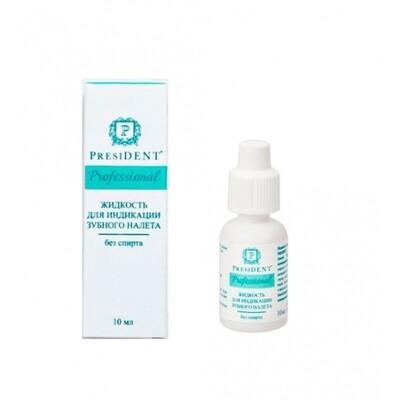 Жидкость для индикации зубного налета PresiDENT, 10 мл