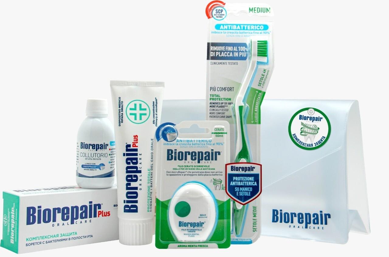 Набор Biorepair Plus комплексная защита