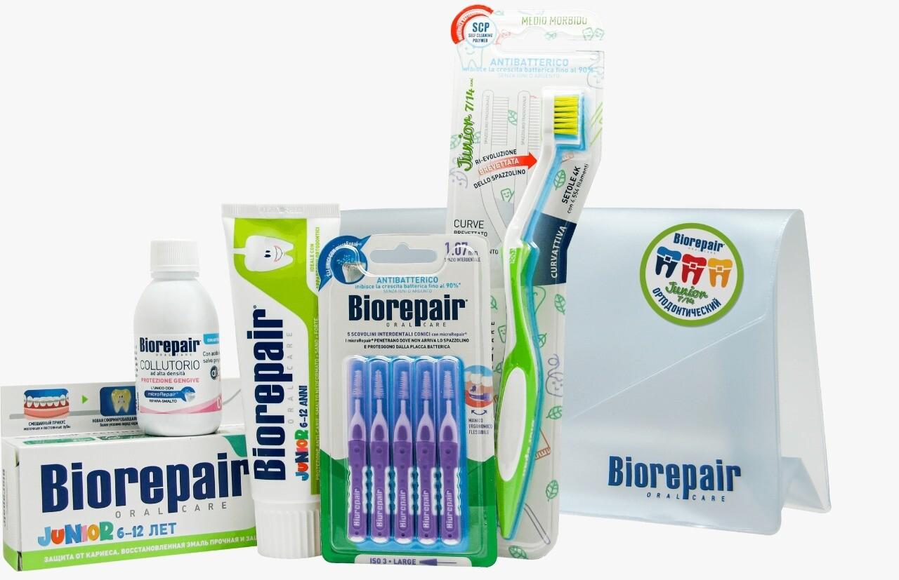 Набор Biorepair Junior для ортодонтических конструкций (от 7 до 14 лет)