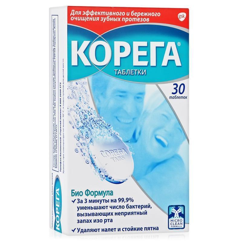 КОРЕГА таблетки Био Формула д/обработки зубных протезов, 30 шт.