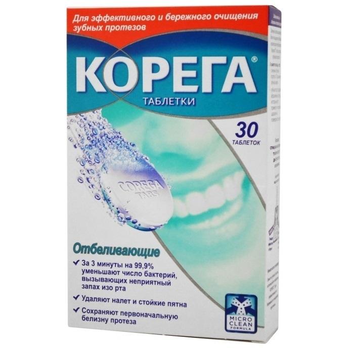 Корега таблетки отбеливающие Dental White для очистки протезов, 30 шт.