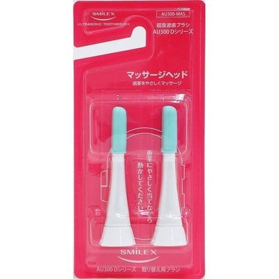 Массажная насадка (AU300-MAS) для щетки Asahi Irica AU300D (Smilex)