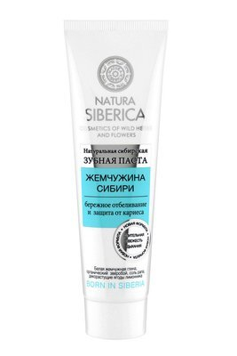 NATURA SIBERICA Зубная паста Жемчужина Сибири, 100 гр