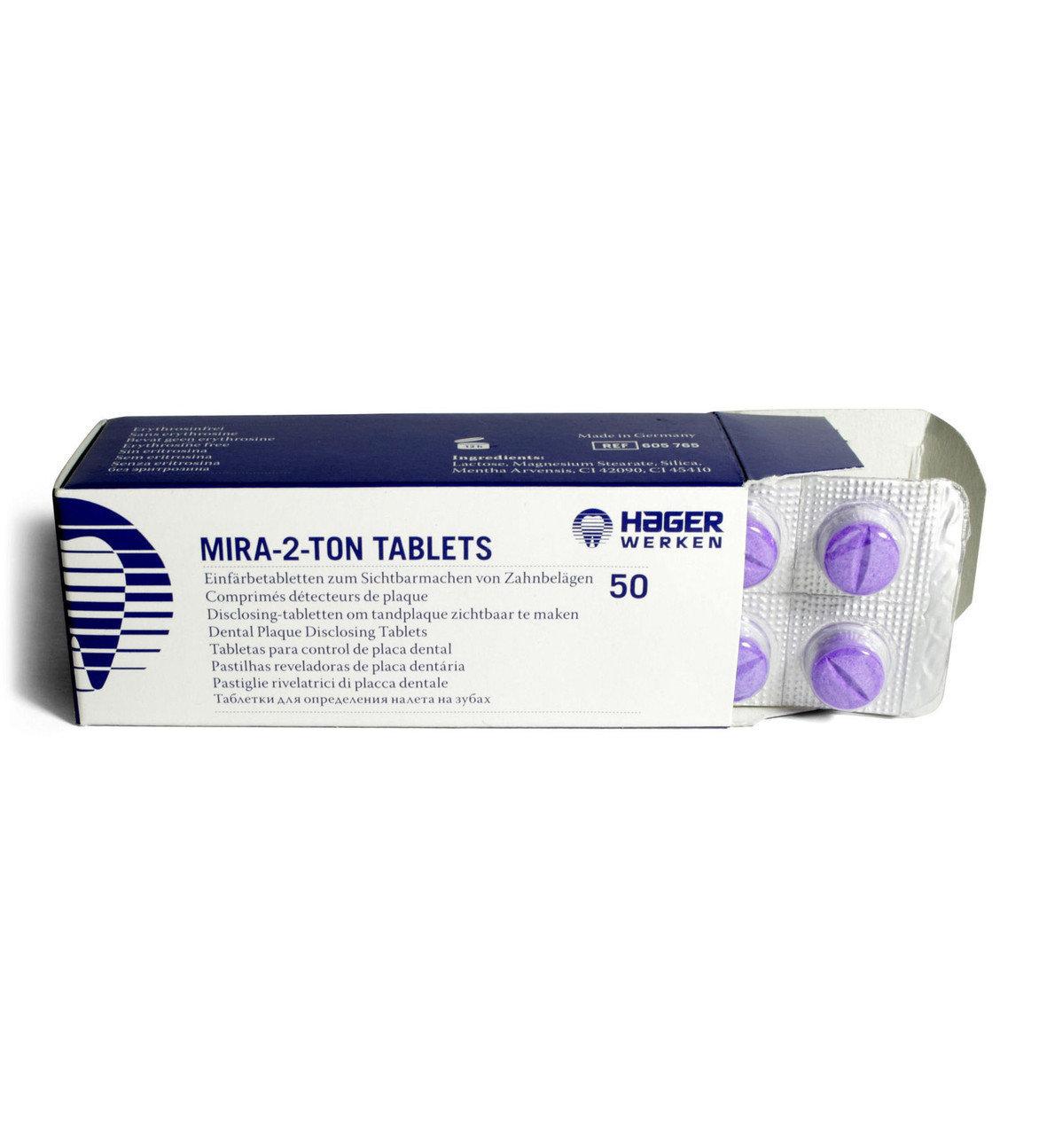 Таблетки для индикации зубного налета (50 шт.) Miradent Mira-2-Ton
