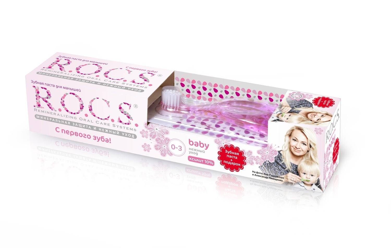 Набор ROCS (РОКС) Kids (Зубная паста Baby для малышей. Аромат Липы 45 гр + зубная щетка Kids для детей 0-3 лет)