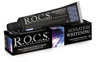 Зубная паста ROCS (РОКС) Сенсационное отбеливание, 74 г.