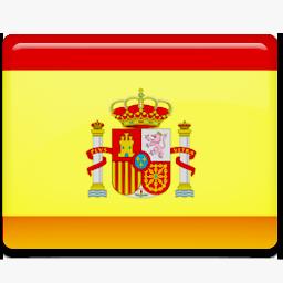 перевод документов испанского языка