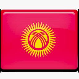 перевод документов киргизского языка