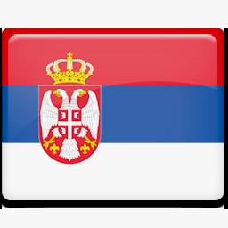 перевод документов сербского языка