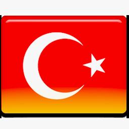 перевод документов турецкого языка