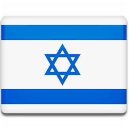 перевод документов языка иврит