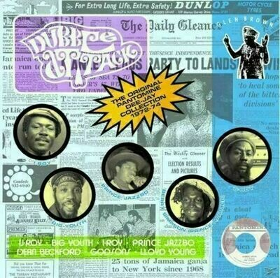 Various - Dubble Attack: The Original Pantomime Dee-Jay Collection 1972-1974 [LP]