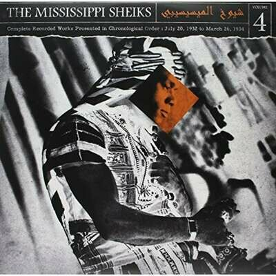 Mississippi Sheiks - Complete Recorded Works Presented In Chronological Order Volume 5 [LP], Comp, 180