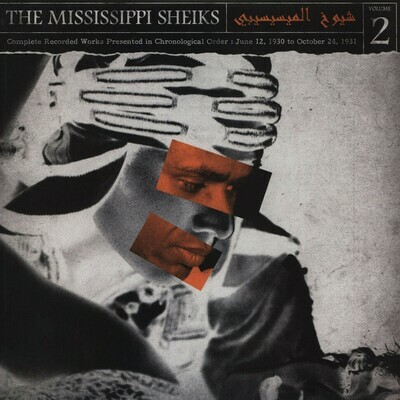 Mississippi Sheiks - Complete Recorded Works Presented In Chronological Order, Volume 2 [LP], Comp