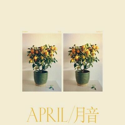 Emmy The Great - April / 月音 [LP]