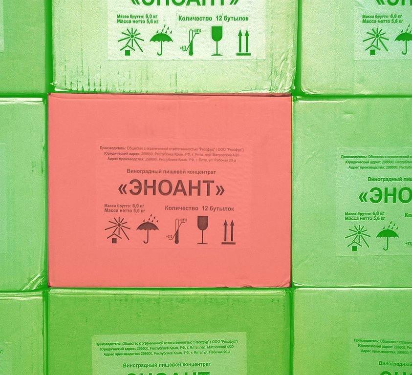 """""""Эноант"""" по 880 р. ( от 1 коробки - 12 бут.)"""
